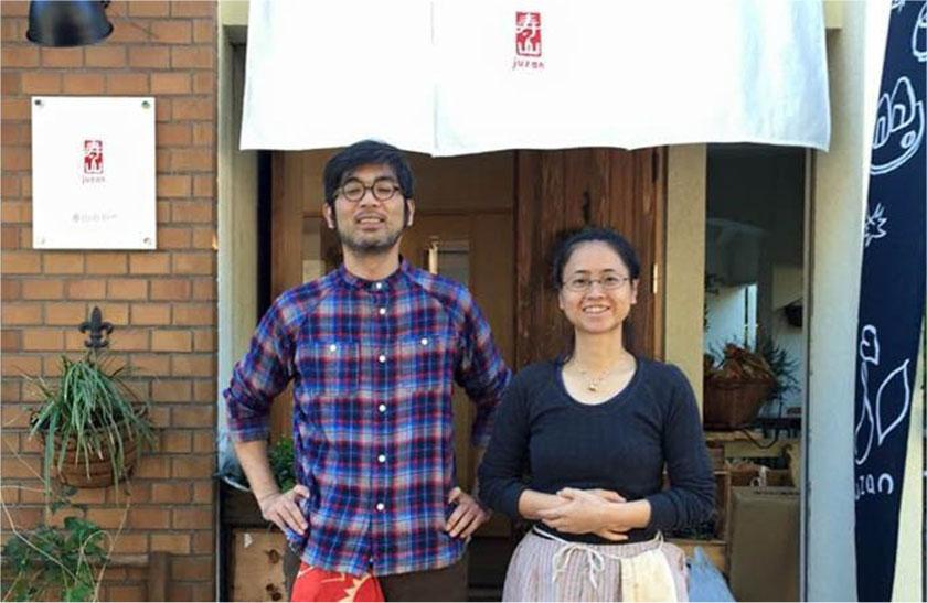 寿山の女将と主人